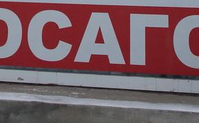 В Москве страховщики резко подняли ставки по ОСАГО