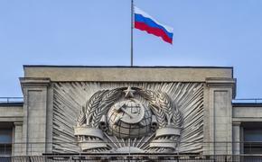 В ГД оценили заявление об убытках Украины из-за ухудшения отношений с Россией