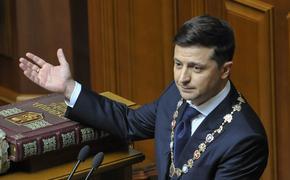 Зеленский: депутаты почти уничтожили легитимность Верховной рады