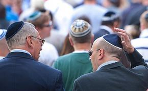 Кипу сними... Евреев в Германии предупредили о росте антисемитизма