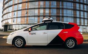 Экспериментальные беспилотные такси начинают  курсировать  по дорогам Москвы