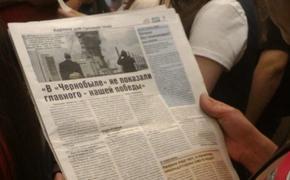 """Сериал """"Чернобыль"""" обнажил  ложь, от которой взорвался не только реактор, но и весь СССР"""