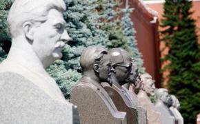 Закопайте уже Сталина!