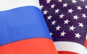 Посол РФ в США призвал бороться с русофобией для укрепления отношений двух стран