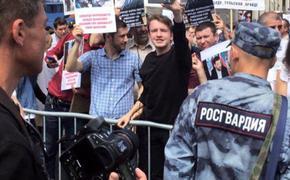 А в Москве начался митинг «Закон и справедливость для всех», со сцены говорят о незаконно осужденных по статье 228
