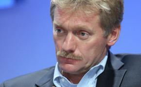 В Кремле прокомментировали атаку танкеров в Оманском заливе
