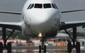 В аэропорту Шереметьево сел самолет с неисправной системой