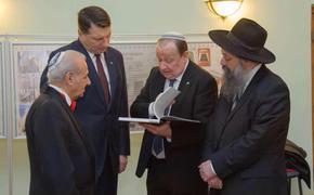 Еврейская община Латвии желает получить от государства 40 млн евро