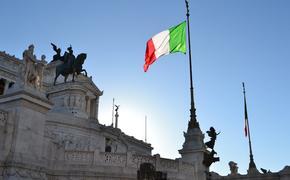 Размер государственного долга Италии достиг исторического максимума