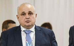 Власти Кемеровской области обвинили жителей, которые просили помощи у премьер-министра Канады, в дискредитации Кузбасса и России