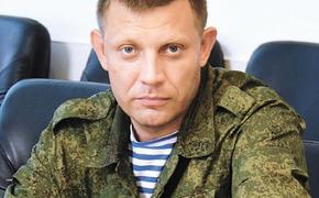 Спецслужбы ДНР установили личности причастных к убийству Захарченко