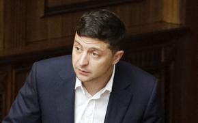 Зеленский просит сохранить санкционное давление на РФ
