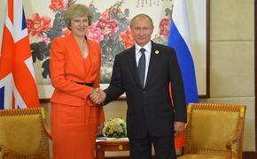 В СМИ сообщили о возможной встречи Путина и Мэй