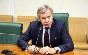 Пушков согласился с польским журналистом, раскритиковавшим Дуду за слова о русских
