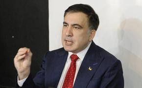"""""""С чистого листа"""", - Саакашвили предложил убрать админцентр из Киева"""