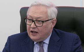 Рябков: США своими действиями в отношении Ирана провоцируют войну