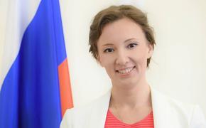 Детский омбудсмен назвала число пропавших в России детей