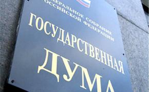 Госдума РФ приняла закон о приостановке ДРСМД
