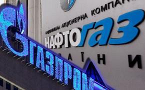 Украина вновь сделала России предложение по газу