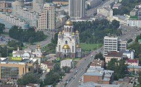 На въезде в Екатеринбург табличку «Город бесов» сменили на табличку «Город храбрых»