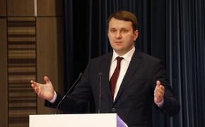 Глава Карелии оценил назначение Орешкина куратором республики