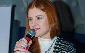 Осужденная россиянка Мария Бутина стала преподавателем в американской тюрьме