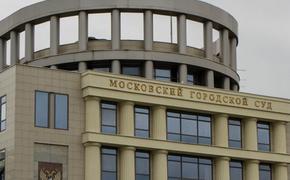 В Мосгорсуде отказались от наказания судьи из-за ареста Голунова