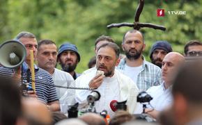 Настоящие грузинские мужчины объединились против нетрадиционной любви