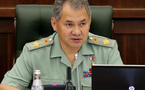 """""""Россия должна выработать новую теорию ведения войн"""", - заявил Шойгу"""