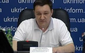 В Киеве депутат Верховной  рады погиб от огнестрельного ранения