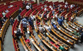 В Раде озвучили единственный вариант завершения гражданской войны в Донбассе