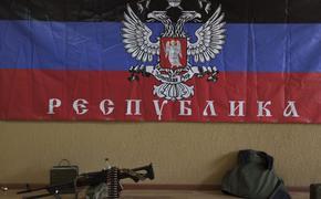 В России обозначили обязательное условие решения проблемы Донбасса Украиной