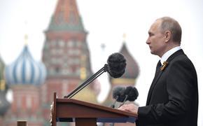 Путина спросили, не инопланетянин ли он
