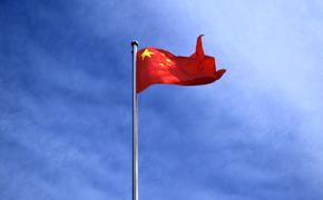 """Китай готов помочь КНДР """"установить долгосрочный мир в регионе"""""""