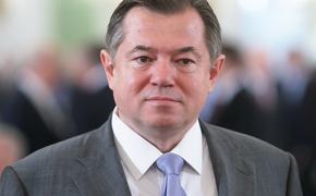Сергей Глазьев: куда дрейфует Кудрин, лучше спросить у него