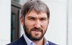 Какая пенсия полагается хоккеисту Александру Овечкину