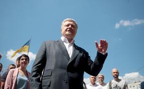"""Порошенко заявил, что его партия является антироссийским """"политическим спецназом"""""""