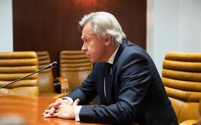 Алексей Пушков прокомментировал дело журналиста Ивана Голунова