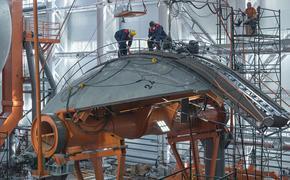 Российские учёные запустят термоядерную реакцию