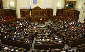"""Украинские """"Слуги народа"""" боятся своей программой отпугнуть избирателей?"""