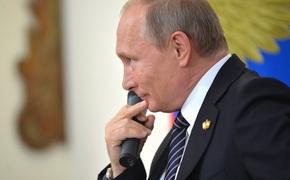 Путин продлил санкции против стран ЕС