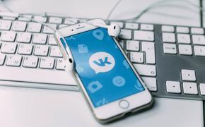 К Зеленскому обратились с просьбой вернуть российские соцсети и сайты в Украину