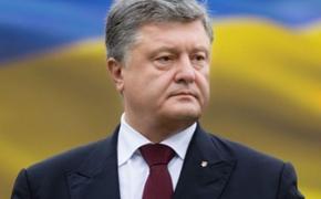 Порошенко внес предложение о переименовании Грузии