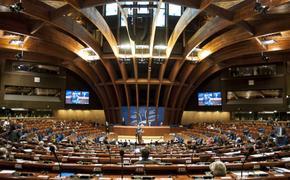 Делегат Украины в ПАСЕ прервал речь сербского депутата о Крыме