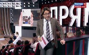 Продюсеры шоу Андрея Малахова похитили человека, считают родственники пенсионера. Зачем им понадобился?