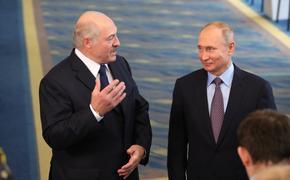 Путин обсудил с Лукашенко двустороннее сотрудничество