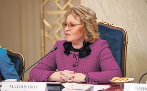 В. Матвиенко идёт на новый срок. Но с условием