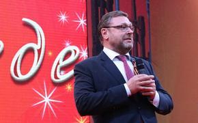 """Сенатор Косачев считает, что в ПАСЕ """"вновь попытались облить Россию грязью"""""""