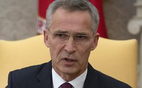 Столтенберг: НАТО разработала первую для себя стратегию обороны в космосе