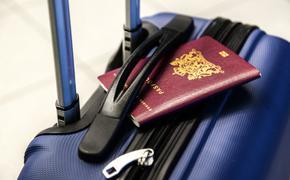 Туристов из США заинтересовал российский Дальний Восток